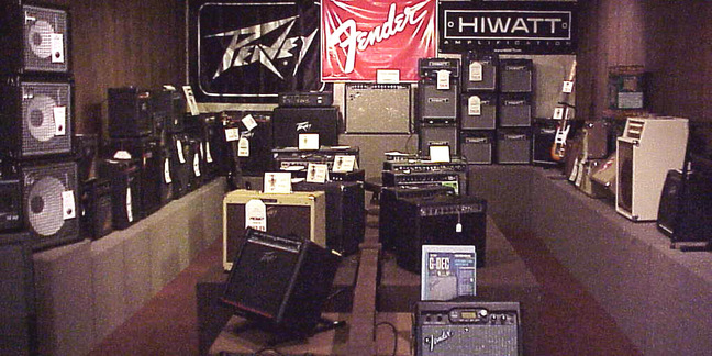 Cropped amp room