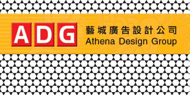 Cropped athena design group logo