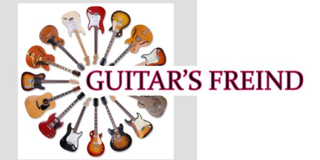 Cropped guitar s freind logo