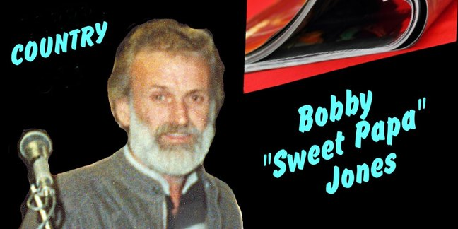 Cropped bobby 1988 cd cover2  mo cover