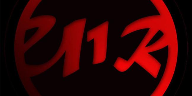Cropped u1r logo3