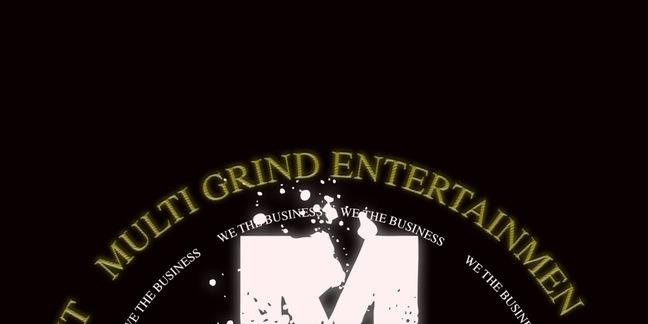 Cropped mge logo
